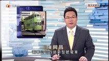 20111128 晚間新聞 新電車投入服務 ATV Late News Hong Kong Tramways trams renovation