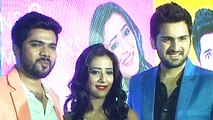 'Online Binline'' Music Launch| Lesle Lewis, Siddharth Chandekar, Hemant Dhome