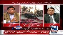 Situation Room (Karachi Kay Halaat Aur MQM Ka Mustaqbil Kya Hoga ) - 6th June 2015