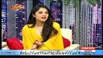 Neelum Munir Flirting With Host Syed Wasi Shah In Syasi Theater Show