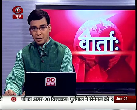 Morning Sanskrit News (1st June 2015)