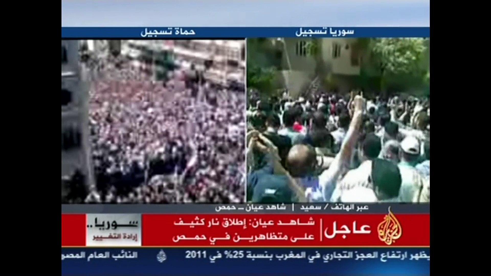 بسام أبو عبد الله يستهجن قول الثوار الله أكبر  شاهد عيان من حمص وعمار القربي  صالح العلي سورية الجزي