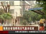 Typhoon Megi to Hit Hainan Province, China
