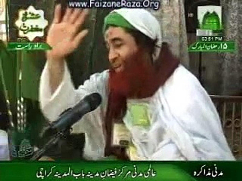 Hazrat Allama Mufti Faiz Ahmed Uwaysi Rahma Tullah Alaih By Hazrat Allama Molana Ilyas Attar Qadri Sahb Video Dailymotion