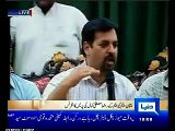 MQM Rabita Committee Press Conference at Multan - MQM Punjab Convention