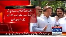 Ali Amin Gandapur will be cleared :- Imran Khan