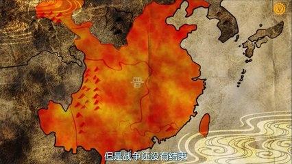 食之軍師 第10集 Shoku no Gunshi Ep10