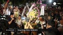 Thousands attend Tiananmen Square vigil in Hong Kong