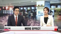 Entertainment industry feeling impact of MERS outbreak