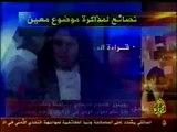 د. مصعب سلطان حمص الجزيرة هذا الصباح 2006