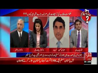 5 Million Dollar Per Kilometer ka Project 20 Million Dollar Per Kilo Meter Ka, Abbas Hassan
