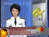 China conducts south sea military drills in reaction the ROK-US Joint Drills中国海军南海军演
