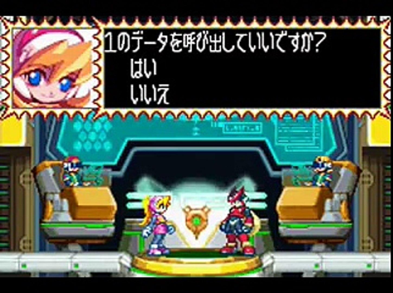 Megaman Zero 3 - Omega Zero Hack