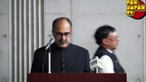 75th Flag Hoisting Ceremony Ambassador Of Pakistan Farukh Amil