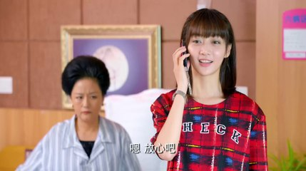閃亮茗天 第32集 Tea Love Ep32