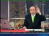 Appel de Faysal El Kassem à tous les tunisiens & les tunisiennes {RCD dégage}