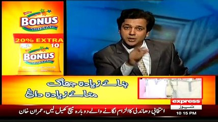 @ Q with Ahmed Qureshi - 6th June 2015