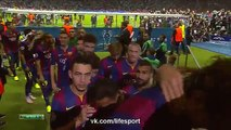 Juventus 1 - 3 Barcelona Full Celebrations - Champions League Final 2015