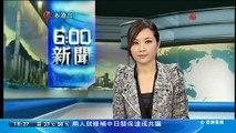101019 天文台預測「鮎魚」增強  未知是否正面襲港
