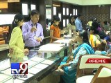 Gold prices may decline to up to Rs 20500 in FY16: India Ratings - Tv9 Gujarati