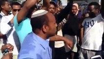 Thousands Of Israeli Ethiopians Protest In Tel Aviv