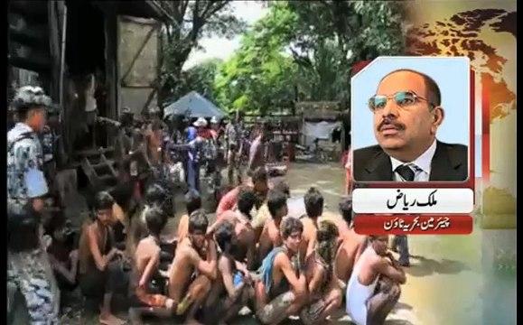 Malik Riaz announces aid of 100 million rupees for Rohingya Muslims