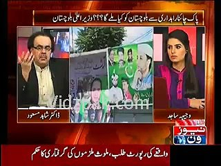 There is no difference between PPP & PML-N :- Dr.Shahid Masood