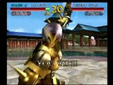Dreamcast  Soul  Calibur  Cervantes( セルバンテス)