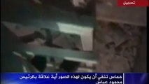PA releases 'Hamas assassination attempt' video - 21 Jun 07