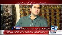 Anchor Imran Khan Jab Tak Ishaq Dar us Shaafi Se Muafi Nhien Mage Ge Mein Ishaq Dar Ka Baycott Krta hon
