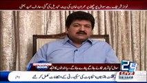 Hamid Mir Threat's Ishaq Dar