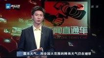 浙江金華不明飛行物 UFO found in Jinhua Zhejiang China, September 3rd, 2010