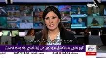 شاب سوري حاول ضرب احمدي نجاد بالحذاء في مصر