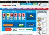 лотерея онлайн без вложений