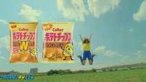 Ultimate Weird Japanese Commercials Compilation | Uncut HD 2015 | Amazing Fun Fail Best Of