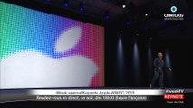 Keynote WWDC 2015 : sur OUATCH TV, à suivre ce soir, en direct dès 18h30 !