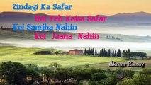 Zindagi Ka Safar Hai Yeh Kaisa Safar - HD