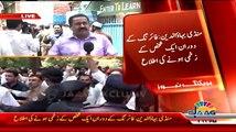 Clash between PML N & PTI workers at Polling Station N o. 138, Mandi Bahauddin