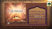 Madani Phool - Khwaja Gharib Nawaz Ka Naam-o-Alqabat