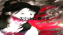 [Real ghost] Real Asian Ghost Horror Stories, DISTURBING Japanese Paranormal Activity!
