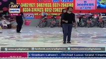 The guest from Lahore wins 120 square plot - Jeeto Pakistan 5th June 2015