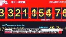 Alibaba′s Singles′ Day sales smash predictions at $9.3 bil.   알리바바 ′싱글스 데이′