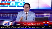 We Will Prove The Innocence Of Shoaib AHmed Sheikh:- Nasir Baig Chugtai Message AT The Starting Of The Show