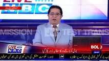 We Will Prove The Innocence Of Shoaib Ahmed Sheikh- Nasir Baig Chugtai Message AT The Starting Of The Show