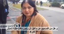 Fatima Khan (Mother of Abbas Khan) with Tahrir Souri (مقابلة فاطمة خان مع تحرير سوري - (مترجم)