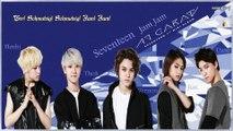Seventeen - Jam Jam k-pop [german Sub] SEVENTEEN 1st Mini Album `17 CARAT`