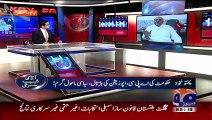 Aaj Shahzeb Khanzada Kay Sath (08-06-2015)