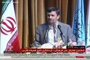 Ahmadinejad use  pre-Islam history of  Iran for regime political goals