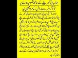 Hina Rabbani Khar Hiding Her Assests