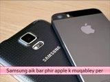 Samsung vs Apple iPhone | Very Interesting Comparison